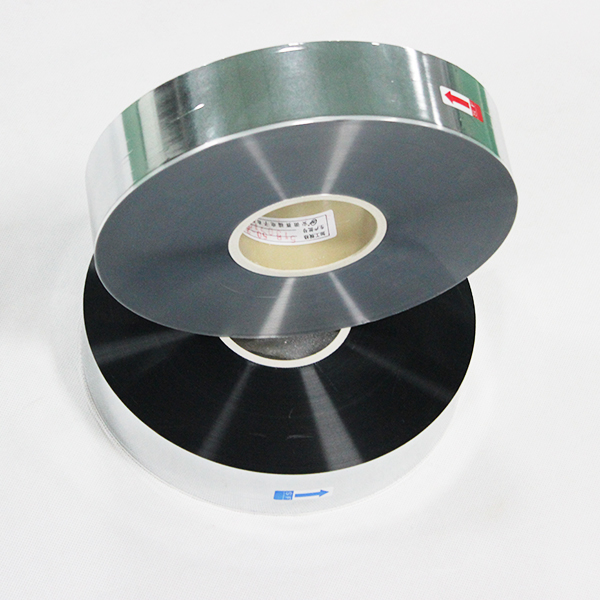 Segmented Metallized Film